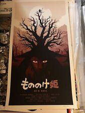 Olly Moss PRINCESS MONONOKE Poster VARIANT MIYAZAKI Mondo Print Studio Ghibli