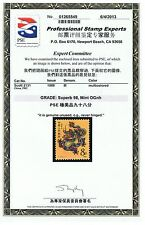 CHINA PRC SCOTT #2131 MINT OG NH PSE GRADED 98 FOR LESS THAN COST OF THE CERT.
