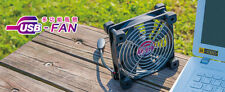 EverCool U-FAN-8 80mm USB Fan