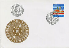 Switzerland Architecture Stamps 2020 FDC Solothurn Town Churches 1v Set