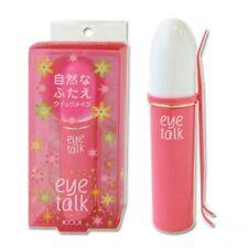 KOJI Eye Talk Double Eyelid Maker Glue