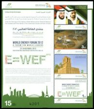 UAE 2013 MNH MS, World Energy Forum for Leaders (H6n)