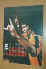 BRUCE LEE GAME OF DEATH 1972 ORIGINAL PRESSBOOK JAPAN