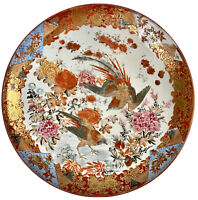 """Antique Japanese Meiji Period Kutani Signed Charger 13"""" W 19th Century Red/Gold"""