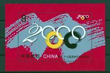 China 2000-17 S/S Souvenir Sheet Olympics clean MNH OG