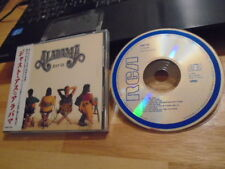 RARE OOP PROMO JAPAN Alabama CD Just Us country 1987 Charlie McCoy Mark O'Connor