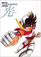 Saint Seiya Art Book ILLUSTRATIONS Masami Kurumada HIKARI ILLUSTRATIONS