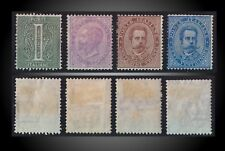 1863 1869 ITALY LOT MINT NO GUM SCT. 24 32 48 49 MI. 21 23 40A 41A KING HUMBERT