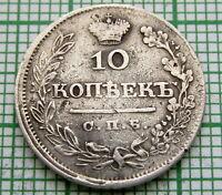 RUSSIA EMPIRE ALEKSANDR I / NIKOLAI I 1825 СПБ ПД 10 KOPEKS, SILVER