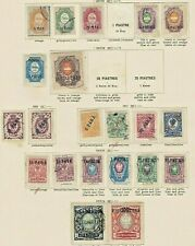 RUSSIA Post Offices TURKIS EMPIRE Stamp COLLECTION c1907-1914 Ref:QT672a