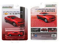 GREENLIGHT 2012 COPO CHEVROLET CAMARO RED 1/64 DIECAST CAR 29768