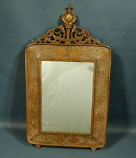 Antique Bronze Renaissance Middle Eastern Mamluk Style Picture Frame (or Mirror)