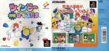 Used PS ONE Twinbee taisen puzzle dama PS1 SONY PLAYSTATION JAPAN IMPORT