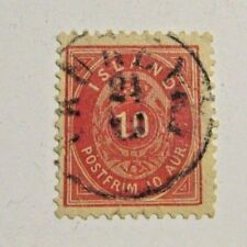 Iceland Scott #26 36 38 40 45 71 74 76 77 88 90 Θ used, better examples