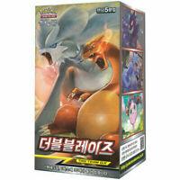 [Pokemon Korea] Pokemon Card Sun&Moon Expansion Pack Double Blaze
