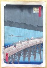 "Vintage Hiroshige ""Sudden Shower Over Shin-Ohashi Bridge/Atake"" Woodblock Print"