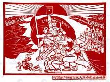POLITICA COMUNISMO CINA MAO RIVOLUZIONE CULTURALE art print poster cc1719