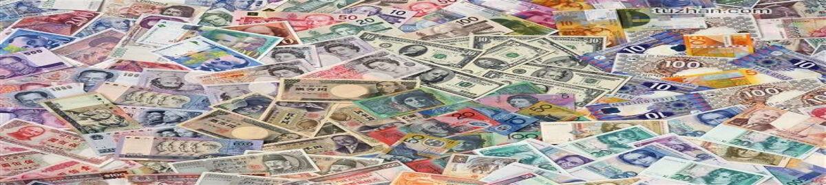 BANLIANG Banknotes & Coins Store
