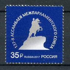 Russia 2017 MNH 137th Assembly IPU Inter-Parliamentary Union 1v Set Stamps