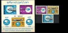 Afghanistan: Ariana air line, Air plane,1965,MNH