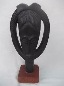 M720 / VERY NICE VINTAGE HAND CARVED AFRICAN SCULPTURE OF A HEAD