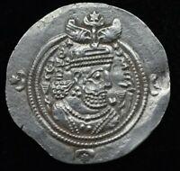 SASANIAN KING HORMAZD VI, MINT MISHAN, RARE MINT.631-632 AD XF 32mm