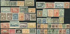 Early ARMENIA Stamps Postage Collection Mint LH