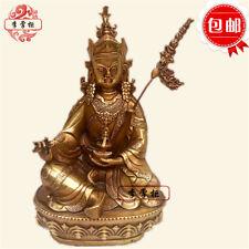 """6.69"""" China Tibetan Buddhism Brass Handmade Carving Padmasambhava Buddha Statue"""