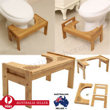 AJUSTABLE BAMBOO SIT AND SQUAT TOILET POTTY ECO SQUATTY STOOL HEALTHY COLON