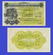 Reproduction UNC AZORES 2.5 Million reis prata 1906