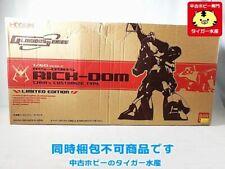 Gundam HY2M MS-09RS Plastic Model Kit Char's Customize Type Rick-Dom Scale 1/60