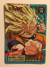 Dragon Ball Z Super Battle Power Level Double Prism 573