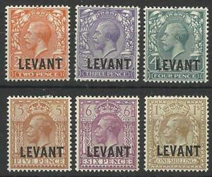 BRITISH LEVANT KGV 1921  2d TO THE 1s MINT