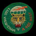 US Army 5th Special Forces Grp Advisor A-405 Vietnam Patch S-2