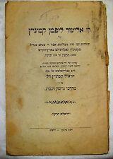 jewish judaica antique rabbi eliezer lipman kaminitz book jerusalem 1915