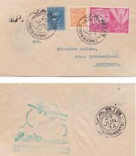 Brazil 1934 Varig Special flight  { with green cachet on back {See Below}