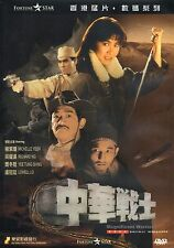 Magnificent Warriors (1987) DVD [Region Free] Remastered Michelle Yeoh Eng Subs