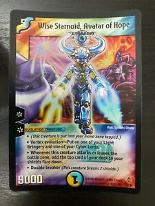 Duel Masters DM12 Wise Starnoid Avatar of Hope Thrash of the Hybrid Megacreature