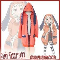 Anime Kakegurui Runa Yomozuki Loli Uniform Coat Cosplay Costume-Free Shipping