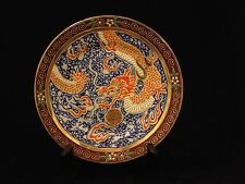 Beautiful Old Japanese Dragon 7 3/8 inch Plate