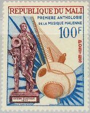 MALI 1972 341 182 1st Anthology of Music Musik Musiksammlung Instruments MNH