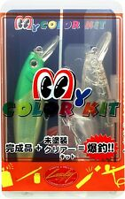 LUCKY CRAFT JAPAN Pointer/B'Freeze 78S - My Color Kit +Laser Green Head Chart
