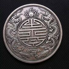 ツ Feng Shui Cures Double Dragon Chinese Fortune Coin