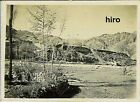 Japan Army old photo Imperial 1942 Pacific War Military village Castle wall
