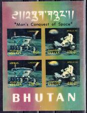 COSMOS ESPACE Bhoutan 1 bloc 3D de 1971 ** - KOSMOS COSMO