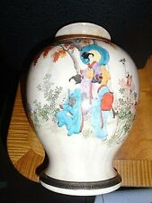 ANTIQUE SATSUMA VASE WITH GEISHA AND LANDSCAPES
