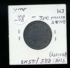 1888 Canada 25 Cents F15 AB119