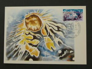 physics nuclear atomic research CERN maximum card 41374