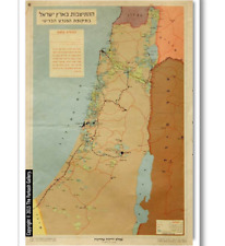"Vintage Israeli Poster Map ""Settlement in Eretz Israel During the British Mandat"
