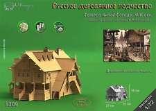Wooden building Model kit 1:72 A tower is in Kitay-gorod MoscowXVII SVModel1309